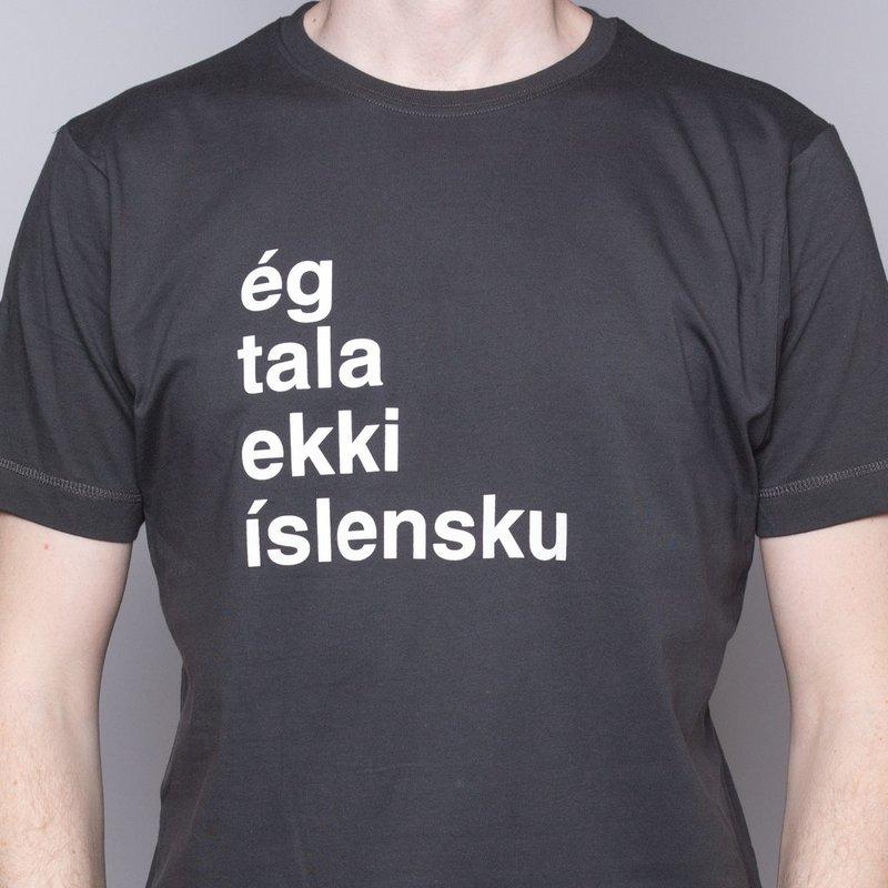 """Koszulka z napisem """"Nie mówię po islandzku"""""""
